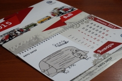 Календарь с печатной сеткой
