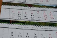 Календарь терминал 2