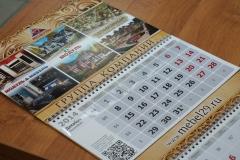 Календари печатью на средних блоках