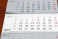 Календари трехблочные (2)