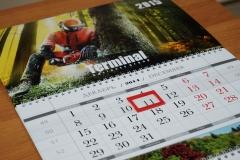 Терминал календарь
