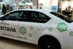 брендирование автомобился в ТРК Титан Арена