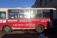 брендирование и реклама на автобусе