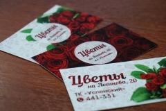 визитки цветы (2)