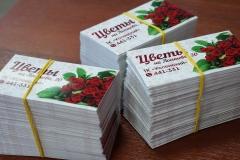 визитки цветы много