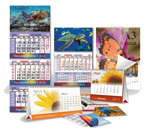 календари на заказ в архангельске