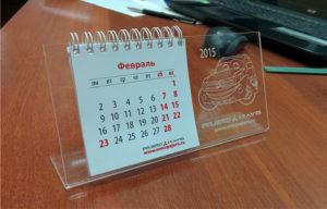 прозрачный календарь домик