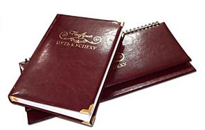 ежедневники и планинги с логотипом компании